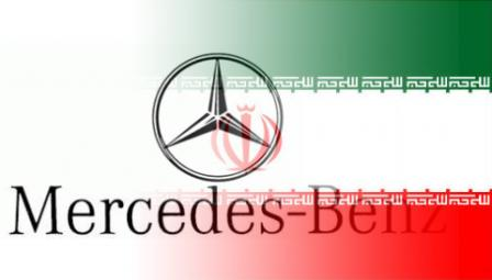 flag of iran1.thumbnail DaimlerChrysler to exit Iran