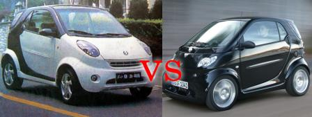 copying smart chinese.thumbnail Shuanghuan Noble vs. Smart fortwo