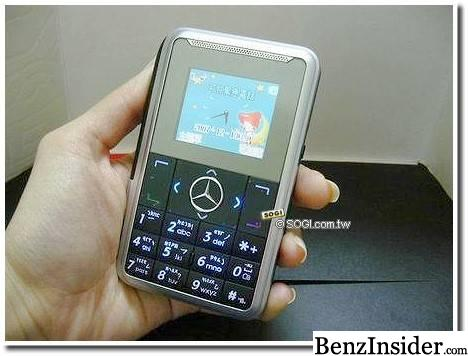 introducing the mercedes benz phone