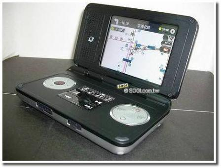 qkphone pocket pc phone.thumbnail Introducing the Mercedes Benz Phone!?