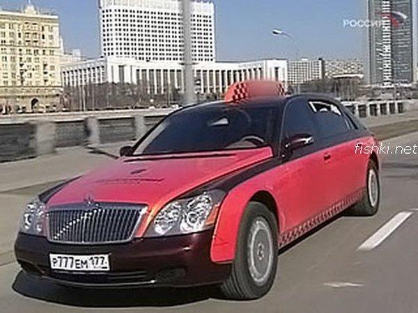 Taxi!!!!!!!!!!!!! 8