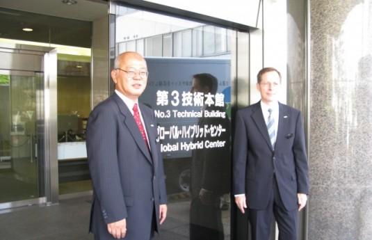 Mercedes-Benz Global Hybrid center in japan Kawasaki